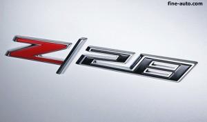 z28 foto logo